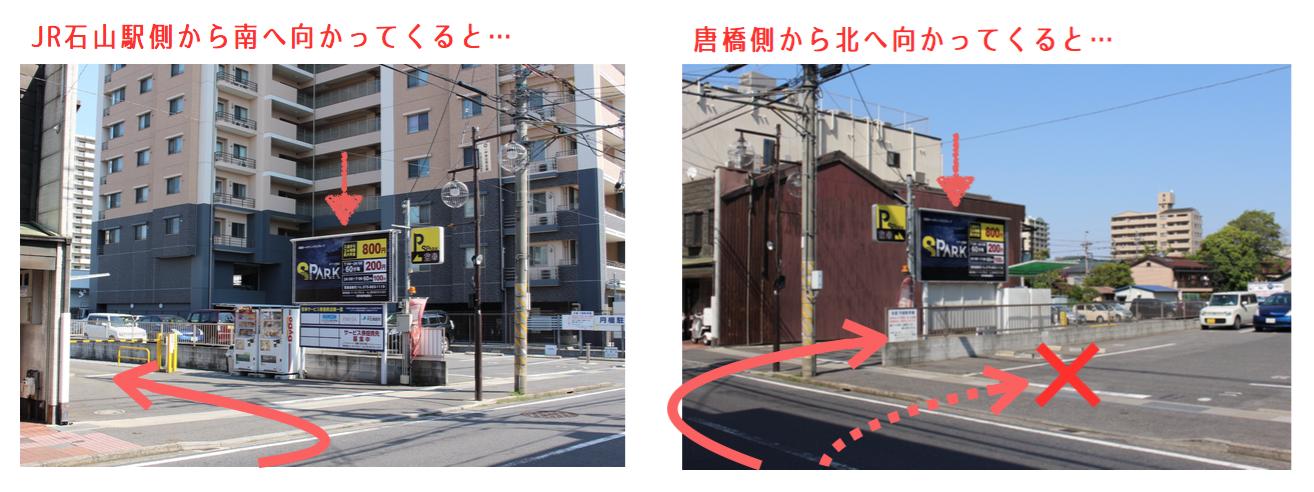 車→駐車場案内