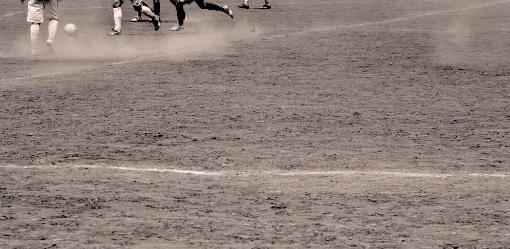 サッカー・グラウンド