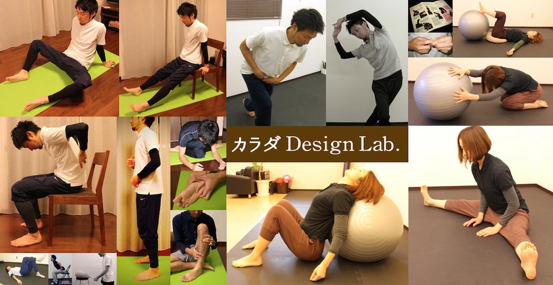 滋賀県大津市でトレーニング方法を学ぶなら